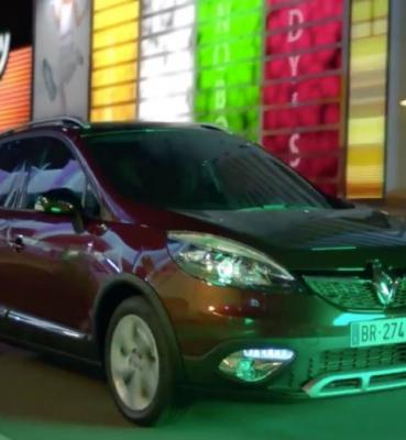 Renault Scenic Reborn in 2013